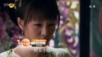 凰图腾 35-36集 预告 湖南卫视版