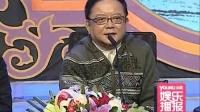 《知根知底》重磅推出 王刚邀纪连海探秘姓氏 120105