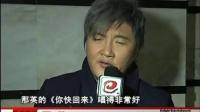 组合牌 江苏卫视春晚混搭出经典