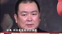 刘江否认《誓言今生》是谍战剧