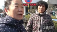 [拍客]南京持枪抢劫银行
