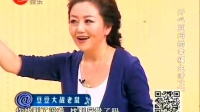开心豆妈的幸福生活(上)
