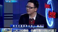 剧透 江苏卫视龙年春晚