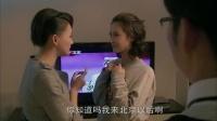 北京爱情故事 18