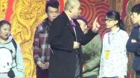 2012辽视春晚-本山弟子爆笑小品