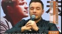 西城男孩开启北京绝唱