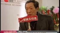 """焦晃时隔28年再演莎剧""""安东尼"""" 老艺术家舞台圆梦"""