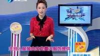 西城男孩巡回告别演唱会 北京站昨晚上演
