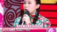 湖南卫视元宵晚会特色盘点之全新节目登台
