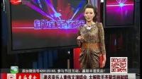 著名音乐人黄伟文演唱会 大腕歌手齐聚华丽献唱