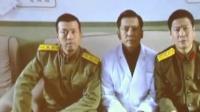 """《五湖四海》首播发布会 现场演绎三个男人一台""""戏"""" 120308"""
