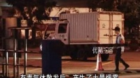 【拍客】深圳盐田港八万吨货轮毒气泄漏