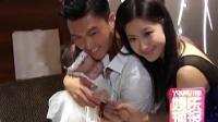 王浩信女儿百天公开露面 已有追生儿子打算 120805