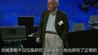1962年医学奖得主詹姆士·沃森的DNA探索之旅