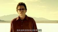 BBC 恐龙凶面目(全二集) 01