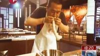 《顶级厨师》:总决选今晚上演
