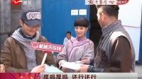 佟丽娅新剧挑战女强人 杨文军现场被追债