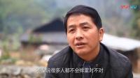 """探访边境""""地雷村""""·2014真情季(五)"""