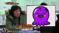【HLW】140212 深夜TV演艺 中字