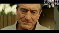 《别惹我》中國音樂版預告片