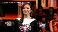 陶晶莹被评台湾最美女星,笑称小S、林志玲、桂纶镁靠修片