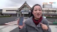 惊奇日本:被电车截成两半的神社