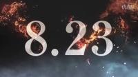 新剧场版『头文字D Legend1-觉醒-』 特报PV
