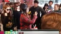 韩国女团4 minute香港秀热舞[新娱乐在线]