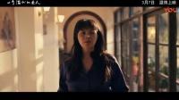 《一个温州的女人》 激情版预告片
