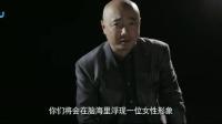 """《催眠大师》概念宣传片 徐峥面对镜头对影迷进行""""群体催眠"""""""