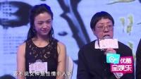 """姚笛深圳拍戏安保升级 李亚鹏独家回应""""侵吞""""事件 140416"""