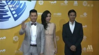 第四届北京国际电影节开幕式全程回顾