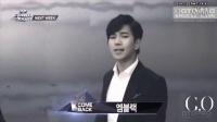 [预告] MBLAQ 140327 M! Countdown