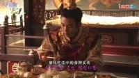 《奇皇后》拍摄花絮8