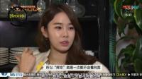 [金秀贤中国首站]140101.SBS深夜TV演艺.来自星星的你剧组探班.中字