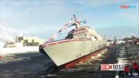 """美最新濒海战斗舰""""密尔沃基""""号下水 险翻"""