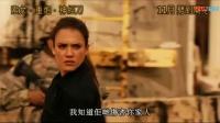 《彎刀殺戮》香港預告片2