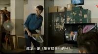 《救火英雄》电影片段 成龙变身消防员来客串