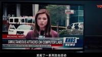 超級科幻大片《超驗駭客》正式中文預告片 德普弗裏曼領銜