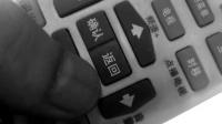 20140121【北京精神科】第二大牛网 12306犇犇犇