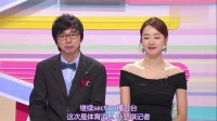Section TV 演艺通信 140119