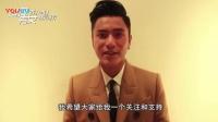 《过界男女》陈坤刘嘉玲新春情人节祝福