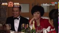 《新抱喜相逢》搞笑NG片段及拍摄花絮3