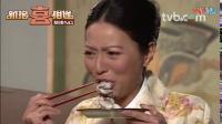 《新抱喜相逢》搞笑NG片段及拍摄花絮2