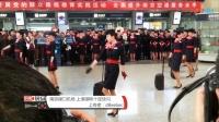 """[云南]机场空姐玩快闪迎春运 36亿人次40天""""大迁徙"""""""