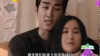 有什么好玩 贾玲变身韩剧女主角 百变大咖秀 140116 标清版