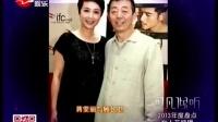 2013年度盘点(上) 女人花特辑
