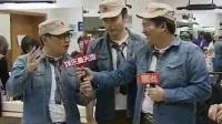 东方卫视<我和春天有个约会>录制 五大男主持摇滚组合亮相