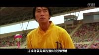 香港电影漫谈02:最好的周星驰(二)