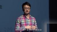 赵伟:什么是真正的黑客